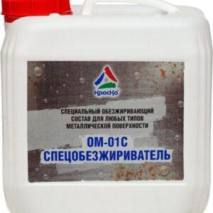 """Фото 2 - Обезжириватель """"ОМ-01С"""" для металла """"КрасКо""""."""