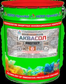 Фото 2 - Аквасол Protect - гидрофобизирующий пропитывающий состав  на основе модифицированных силиконовых смол 10кг-20кг.