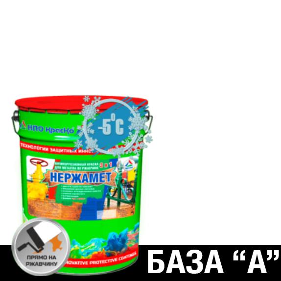 "Фото 1 - Краска Нержамет ""База А"" полуглянцевая для металла по ржавчине 3 в 1 ""Вес - 20 кг"" КрасКо."