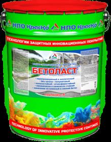 Фото 6 - Эпоксипол-2 - эпоксидный  износостойкий наливной пол (Серый) 20 кг.