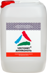 "Фото 1 - Средство ""Чистомет-Антикопоть"" для удаления копоти ""КрасКо"" 12 кг."