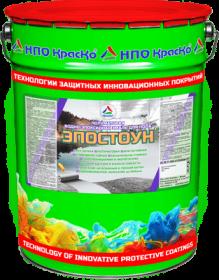 Фото 15 - Эпостоун -  водно-эпоксидная эмаль для бетонных полов (RAL 7040) 11кг, 22кг.