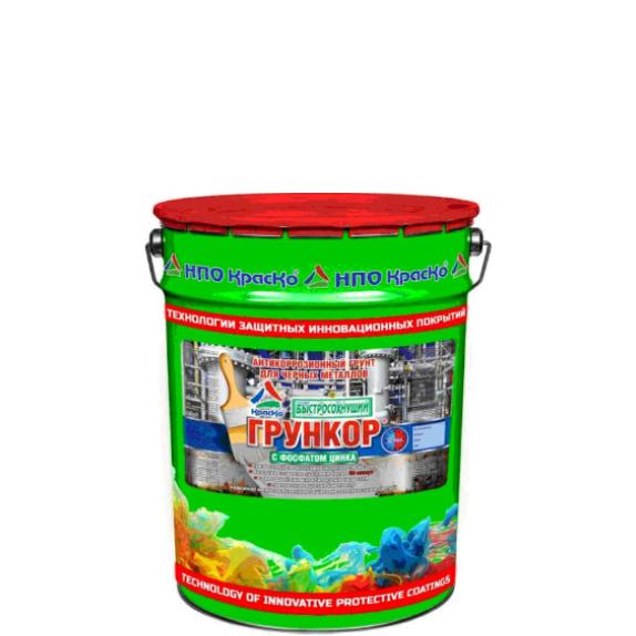 """Фото 9 - Грунт Грункор антикоррозионный быстросохнущий алкидный с фосфатом цинка и железной слюдой """"Цвет Серый"""" """"Вес - 20 кг"""" КрасКо."""