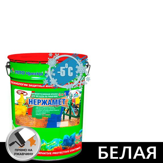 """Фото 1 - Краска Нержамет """"Белая"""" полуглянцевая для металла по ржавчине 3 в 1 """"Вес - 20 кг"""" КрасКо."""