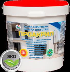 Фото 2 - Проакрил -  белая акриловая краска для стен 14кг-28кг.
