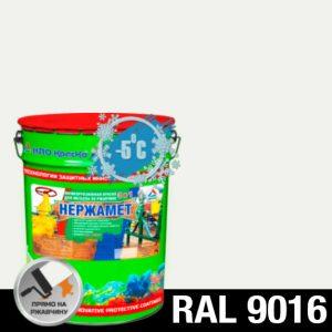 "Фото 8 - Краска ""Нержамет RAL 9016 Белый транспортный"" антикоррозионная полуглянцевая для металла ""КрасКо"" 20кг."