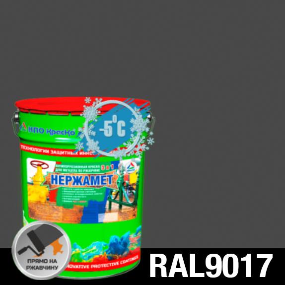 """Фото 1 - Краска Нержамет """"RAL 9017 Чёрный транспортный"""" антикоррозионная полуглянцевая для металла """"Вес - 20 кг"""" КрасКо."""
