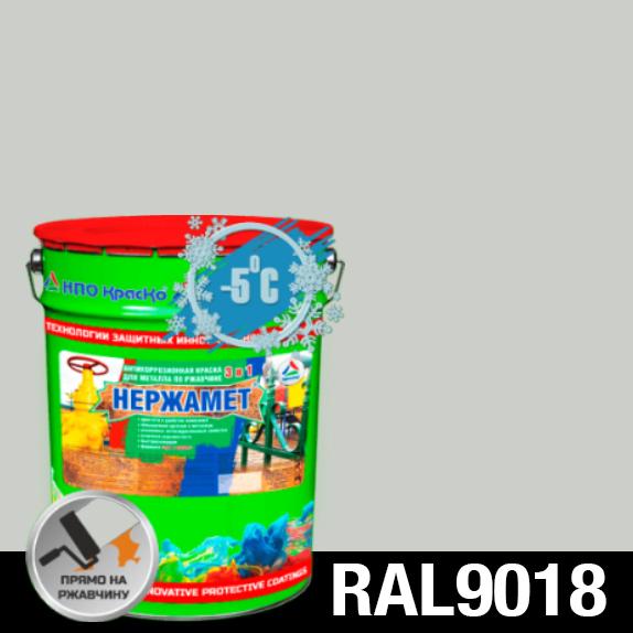 "Фото 1 - Краска Нержамет ""RAL 9018 Белый папирус"" антикоррозионная полуглянцевая для металла ""Вес - 20 кг"" КрасКо."