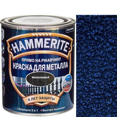 "Фото 1 - Краска ""Hammerite"" Темно-Синяя, молотковая для металла 3 в 1 ""Хаммерайт""."