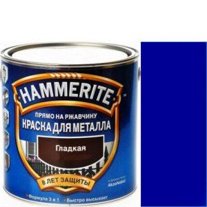 """Фото 15 - Краска """"Hammerite"""" Синяя, гладкая глянцевая для металла 3 в 1 """"Хаммерайт""""."""
