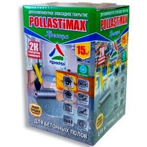 """Фото 1 - Эмаль """"Премиум POLLASTiMAX"""" эпоксидная глянцевая двухкомпонентная для бетонных полов """"КрасКо"""" 3.1кг, 6.2кг."""
