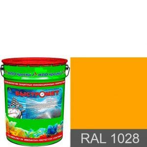 Фото 9 - Быстромет - быстросохнущая  акрилсиликоновая грунт-эмаль «3 в 1» для антикоррозионной защиты металла (RAL 1028) 20 кг.