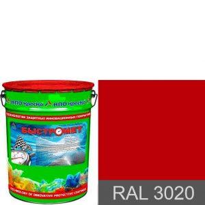 Фото 10 - Быстромет - быстросохнущая  акрилсиликоновая грунт-эмаль «3 в 1» для антикоррозионной защиты металла (RAL 3020) 10кг - 20кг.