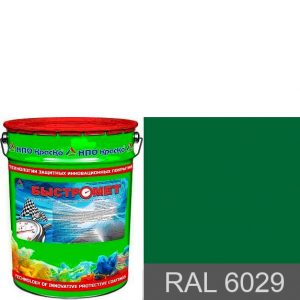 Фото 9 - Быстромет - быстросохнущая  акрилсиликоновая грунт-эмаль «3 в 1» для антикоррозионной защиты металла (RAL 6029) 20кг.