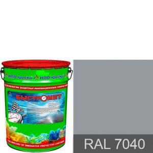 Фото 7 - Быстромет - быстросохнущая  акрилсиликоновая грунт-эмаль «3 в 1» для антикоррозионной защиты металла (RAL 7040) 10кг - 20кг.