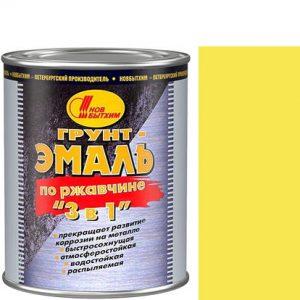 """Фото 3 - Грунт-Эмаль """"по Ржавчине 3 в1"""" Желтая, для металлических поверхностей """"Новбытхим""""."""