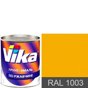"""Фото 2 - Грунт-эмаль """"RAL 1003 Сигнально-желтая"""", шелковисто-матовая по ржавчине,  """"Вика/Vika""""."""