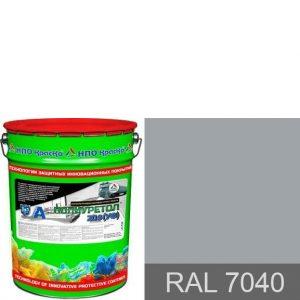 Фото 1 - Полиуретол 20s (УФ) - полиуретановая  матовая грунт-эмаль «3 в 1» по ржавчине  с эффектом «микро-титан» RAL 7040 10кг-20кг.