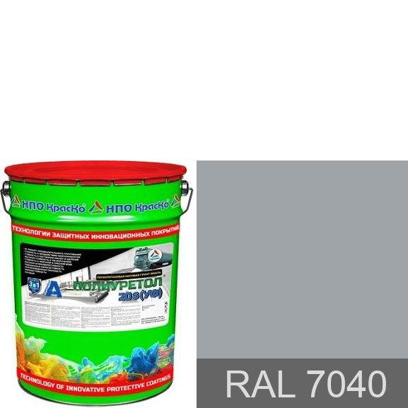 Фото 1 - Полиуретол 20s (УФ) - полиуретановая  матовая грунт-эмаль «3 в 1» по ржавчине  с эффектом «микро-титан» RAL 7040.