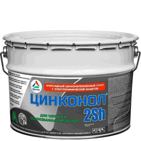 Фото 1 - Цинконол-2Sh - эпоксидный цинконаполненный грунт для металла  с электрохимической защитой 20кг.