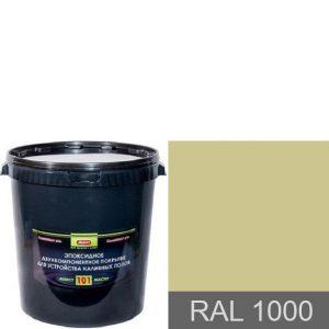 """Фото 1 - Покрытие """"Аквест -101 RAL 1000 Зелёно-бежевый"""" Эпоксидное двухкомпонентное для  наливных полов."""