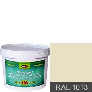 """Фото 4 - Краска """"Аквест -103 RAL 1013 Жемчужно-белый"""" Эпоксидное двухкомпонентное для наливных полов."""