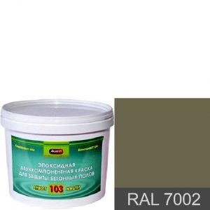 """Фото 17 - Краска """"Аквест -103 RAL 7002 Оливково-серый"""" Эпоксидное двухкомпонентное для наливных полов."""