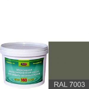 """Фото 18 - Краска """"Аквест -103 RAL 7003 Серый мох"""" Эпоксидное двухкомпонентное для наливных полов."""