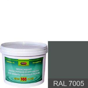 """Фото 20 - Краска """"Аквест -103 RAL 7005 Мышино-серый"""" Эпоксидное двухкомпонентное для наливных полов."""