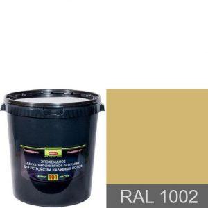 """Фото 3 - Покрытие """"Аквест -101 RAL 1002 Песочно-жёлтый"""" Эпоксидное двухкомпонентное для наливных полов."""
