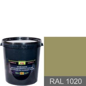 """Фото 8 - Покрытие """"Аквест -101 RAL 1020 Оливково-жёлтый"""" Эпоксидное двухкомпонентное для наливных полов."""