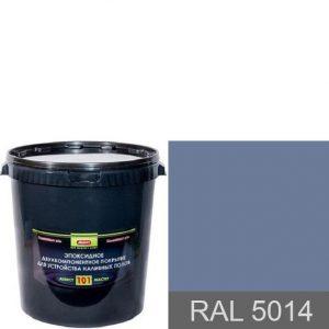 """Фото 11 - Покрытие """"Аквест -101 RAL 5014 Голубино-синий"""" Эпоксидное двухкомпонентное для наливных полов."""