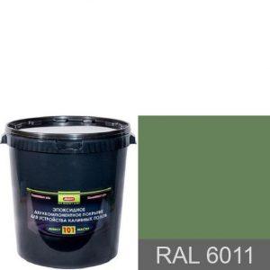"""Фото 13 - Покрытие """"Аквест -101 RAL 6011 Зеленая резеда"""" Эпоксидное двухкомпонентное для наливных полов."""
