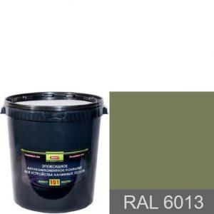 """Фото 14 - Покрытие """"Аквест -101 RAL 6013 Зеленый тростник"""" Эпоксидное двухкомпонентное для наливных полов."""