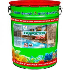 Фото 9 - Гидростоп 2SM -  полиуретановая гидроизоляция  без запаха для внутренних работ (Серый) 10кг - 20кг.
