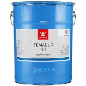 """Фото 3 - Краска """"Темадур 90"""" (Temadur 90) полиуретановая высокоглянцевая 2К """"Tikkurila Industrial""""."""
