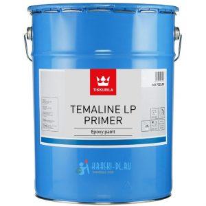 """Фото 6 - Грунт """"Темалайн ЛП Праймер"""" (Temaline LP Primer) эпоксидный полуглянцевый 2К """"Tikkurila Industrial""""."""