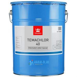 """Фото 1 - Краска """"Темахлор 40""""(Temachlor 40) на хлорокаучуковой основе полуглянцевая 1К """"Tikkurila Industrial""""."""