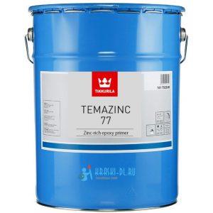 """Фото 1 - Краска """"Темацинк 77"""" (Temazinc 77) эпоксидная матовая цинкнаполненная 2К """"Tikkurila Industrial""""."""