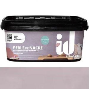 """Фото 11 - Краска """"Perle d'Nacre Аметист"""" водная глянцевая перламутровая с эффектом шелка """"АйДи Деко/ID Deco""""."""
