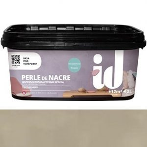 """Фото 8 - Краска """"Perle d'Nacre Турмалин"""" водная глянцевая перламутровая с эффектом шелка """"АйДи Деко/ID Deco""""."""