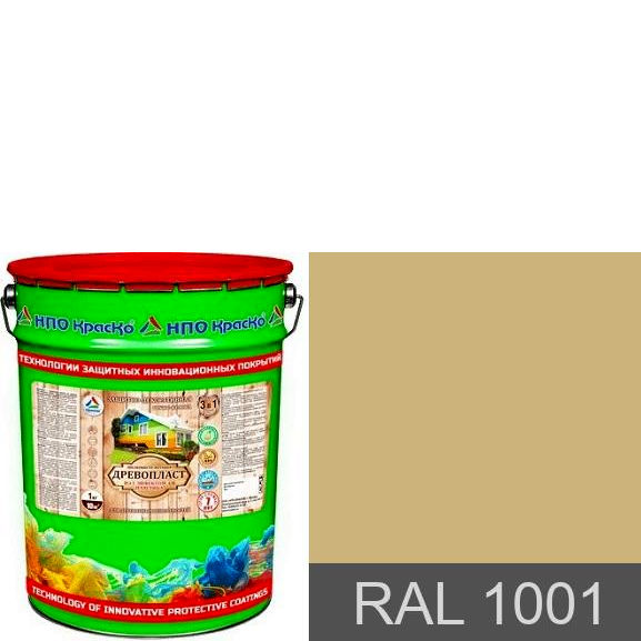Фото 1 - Древопласт - краска по дереву для наружных работ (RAL 1001) 10кг-20кг.