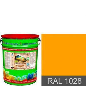 Фото 6 - Древопласт - краска по дереву для наружных работ (RAL 1023).