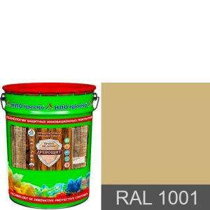 Фото 1 - Древощит - термопластичная трещиностойкая краска по дереву (RAL 1001) 10кг-20кг.