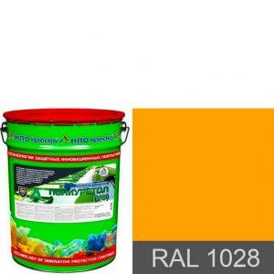 Фото 1 - Полиуретол (УФ) - полиуретановая  полуглянцевая грунт-эмаль «3 в 1» для защиты металла (с эффектом «микро-титан») RAL 1028 10кг-20кг.
