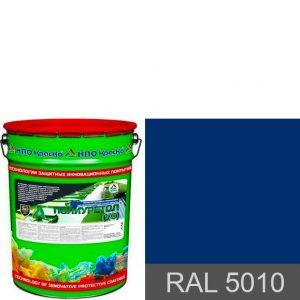Фото 2 - Полиуретол (УФ) - полиуретановая  полуглянцевая грунт-эмаль «3 в 1» для защиты металла (с эффектом «микро-титан») RAL 5010 10кг-20кг.