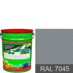 Фото 3 - Полиуретол (УФ) - полиуретановая  полуглянцевая грунт-эмаль «3 в 1» для защиты металла (с эффектом «микро-титан») RAL 7045 10кг-20кг.