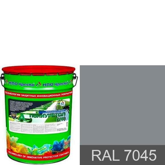 Фото 1 - Полиуретол (УФ) - полиуретановая  полуглянцевая грунт-эмаль «3 в 1» для защиты металла (с эффектом «микро-титан») RAL 7045 10кг-20кг.