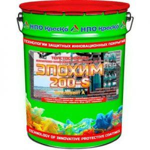 Фото 1 - Эпохим 200-S - nолстослойная винилово-эпоксидная грунт-эмаль «3 в 1»   c защитой в 1 слой RAL 7040 Серое окно, 20 кг.