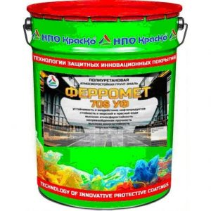 Фото 1 - Ферромет 70S (УФ) - полиуретановая  атмосферостойкая грунт-эмаль «3 в 1» для черных и цветных металлов (RAL 7040) 15кг, 25кг.